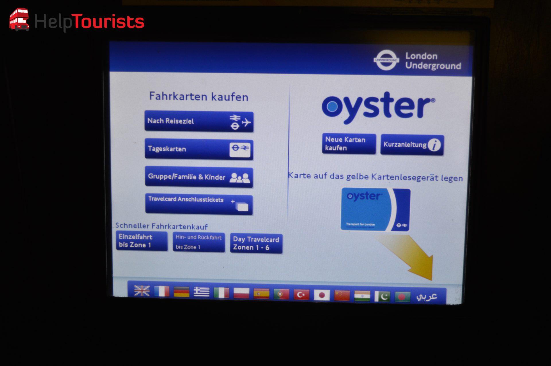 London Underground Ticketautomat Oyster Card aufladen